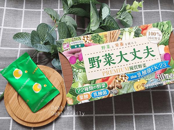 野菜大丈夫_一盒30包