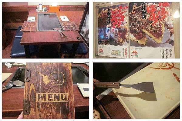 menuwood.jpg