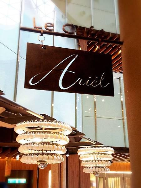 Ariel Le Cafe