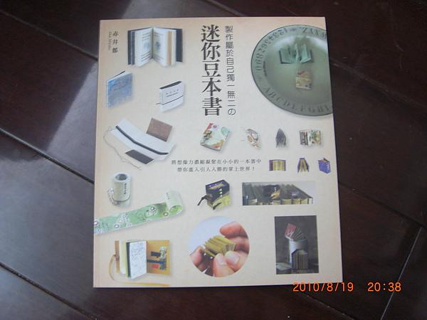 CIMG2100.JPG