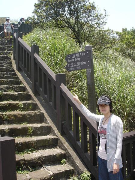 七星公園步道