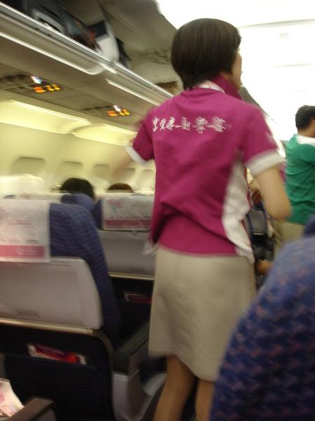 復興航空空姐