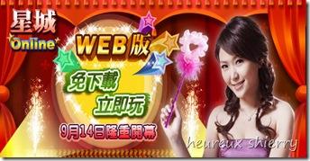 webgame_100914