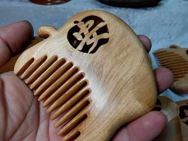 檜木蘋安梳