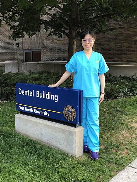 世樺牙醫胡瓊仁醫師遠赴重洋到密西根大學參與進階植牙課程