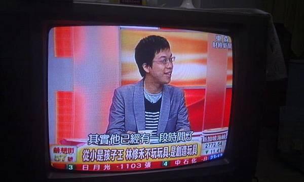 七年級創業家林修禾