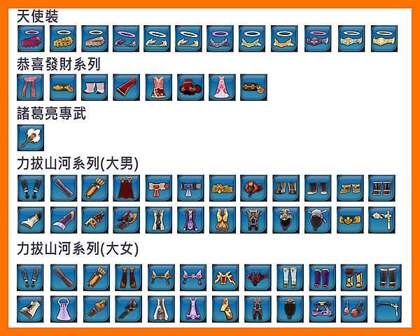 2013.2.20..jpg