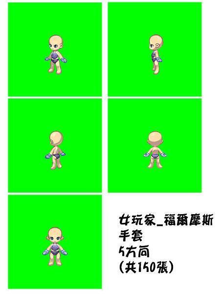 麻糬_女玩家_福爾摩斯手套.jpg