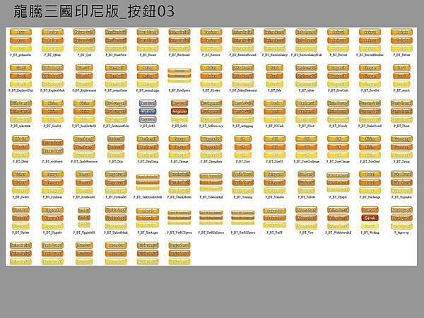 龍騰三國印尼版_按鈕03(全).jpg