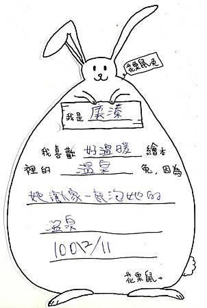 兔6.jpg