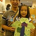 20110807父親節特別活動