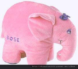 11.18 Rose粉紅大象玩偶 12吋.jpg