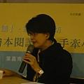 2011.11.24-宋珮老師