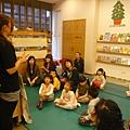 2011.11.26 紙芝居