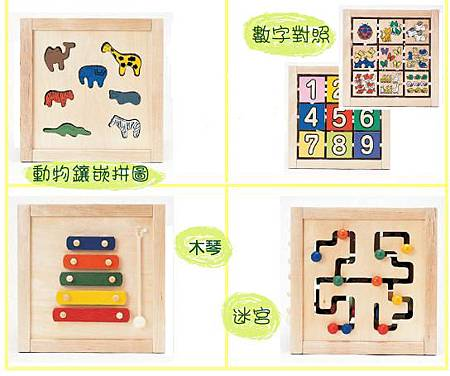 12.14 益智綜合遊戲箱 1 -2.jpg