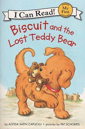 Biscuit and the lost teddy bear.jpg