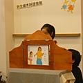 P1120379金兔臨門福滿芝.JPG