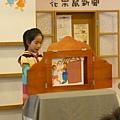 P1120395金兔臨門福滿芝.JPG