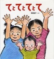 手和手和手和手