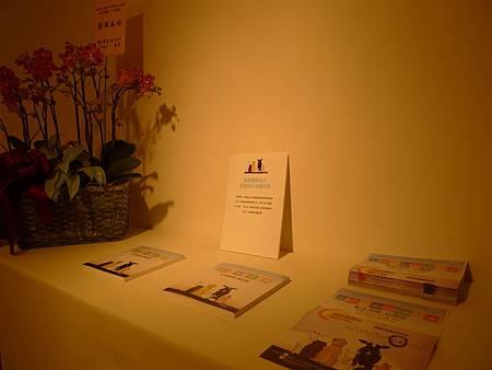 在東日本震災中消失的小生命紀念畫展