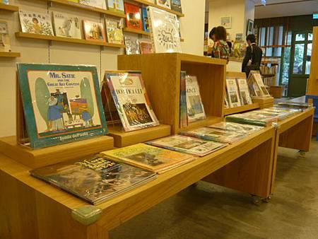 201206月書展-藝想世界