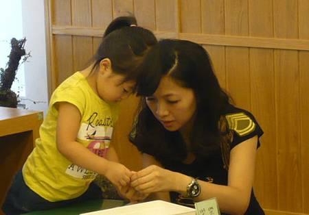 20120705周四下午workshop