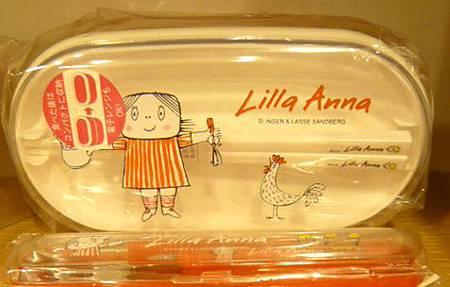 Lilla Anna餐具