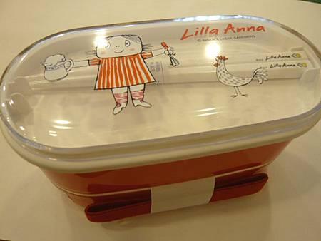 Lilla雙層午餐盒
