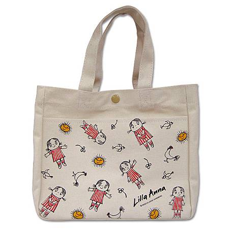 Lilla購物袋