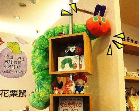 好餓的毛毛蟲超大玩偶(120cm)