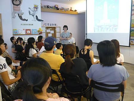 20120804英文有聲書講座(廖彩杏老師)