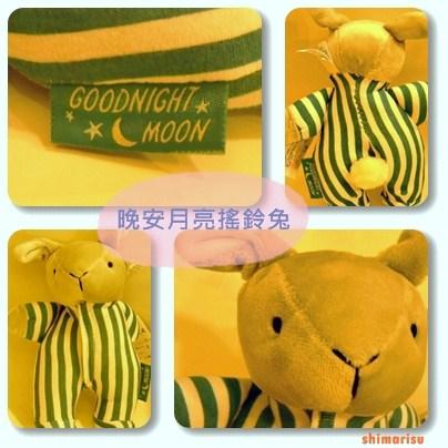 晚安月亮兔細部圖