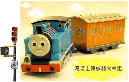 湯瑪士傳感器火車組