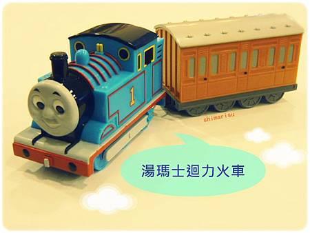 湯瑪士迴力火車