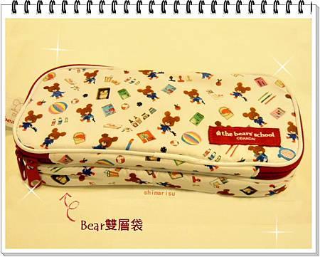 bear雙層袋(紅)
