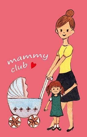 媽媽俱樂部會員卡粉紅(正)