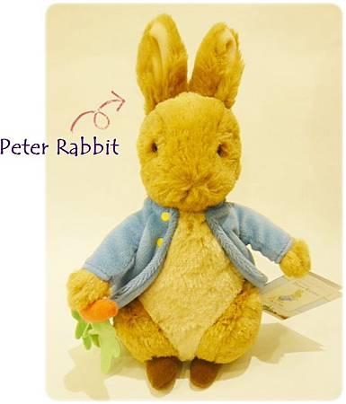彼得兔拿蘿蔔玩偶