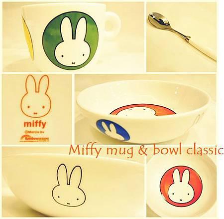 米飛兔餐具細部圖