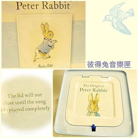 彼得兔音樂匣-細部圖2