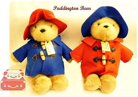 柏靈頓熊(紅+藍)