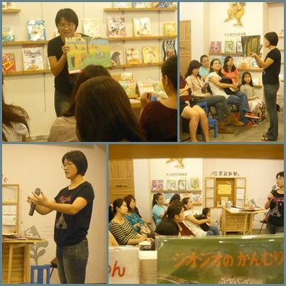 20121007用繪本說故事-4