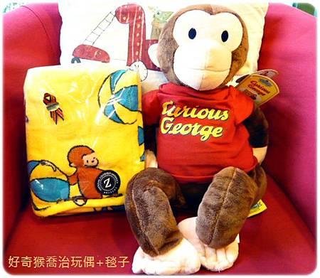 好奇猴玩偶+毯子