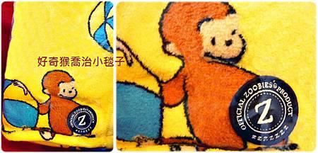 好奇猴小毯子