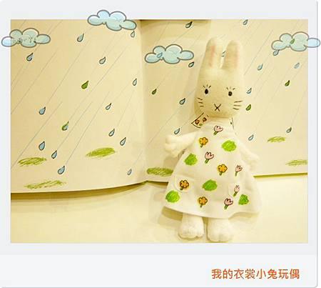 我的衣裳小兔2