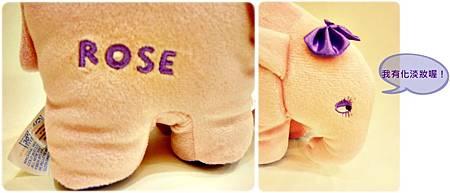 Rose粉紅大象細部圖