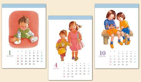 林明子的世界2013年曆-內頁