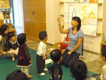 20121113週二下午幼幼讀書會