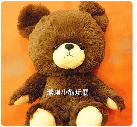 傑琪小熊玩偶