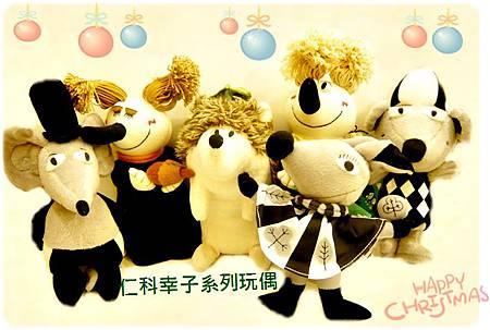 仁科幸子系列玩偶