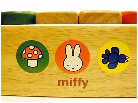 Miffy積木組
